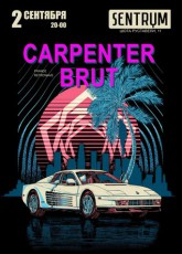 Carpenter Brut в Киеве