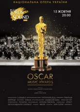 Лордс Оф Зе Саунд Oscar Music Awards в Киеве