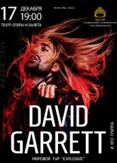 David Garrett & his band в Одессе