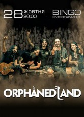 Orphaned  Land в Киеве