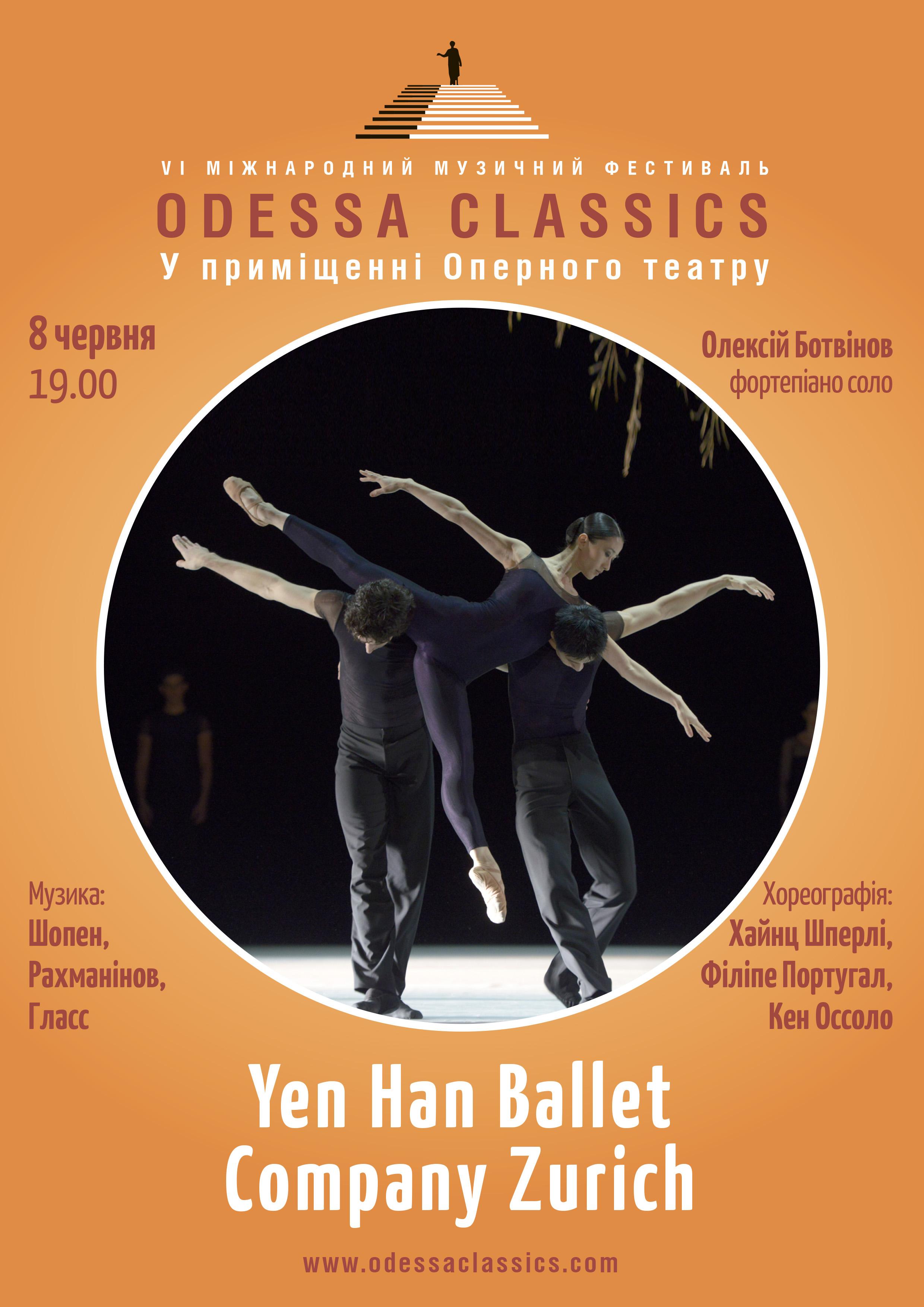 Odessa Classic: Yen Han Ballet Company Zurich