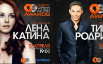 Концерт OE Video Music Awards - OТМЕНЕН