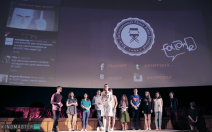 Концерт Kyiv International Short Film Festival 2015