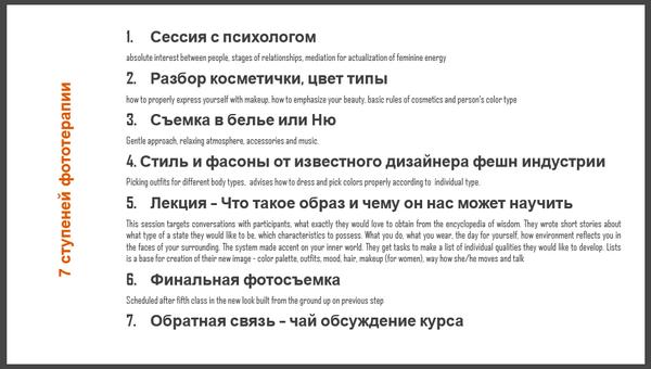 Заказать билет в москву на автобус