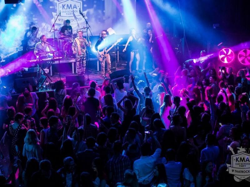 Концерт KMA OLD SCHOOL PARTY 2017
