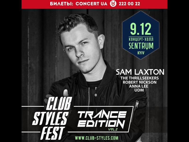 Концерт Club Styles Fest. Trance Edition vol.2